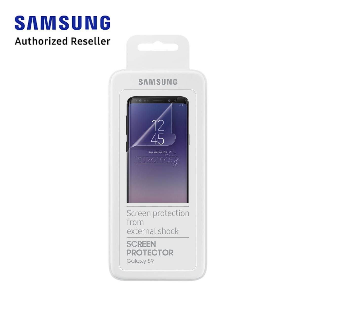 SAMSUNG S9 SCREEN PROTECTOR ( 2PCS IN 1 BOX )