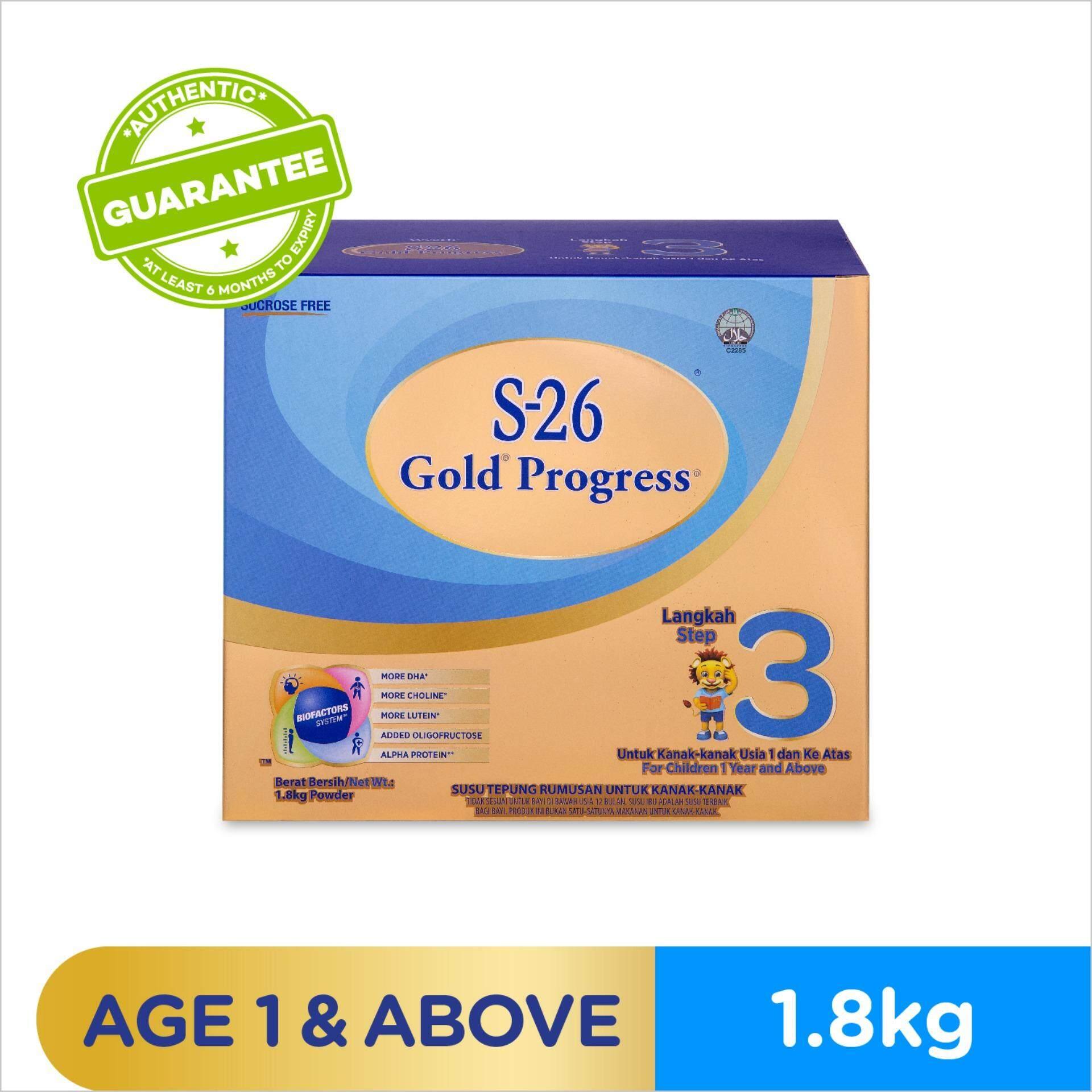 Milk Formula Buy At Best Price In Malaysia Www Chil Kid Regular 3 Untuk Usia 1 Tahun 800gr S 26 Gold Progress Powder 18kg
