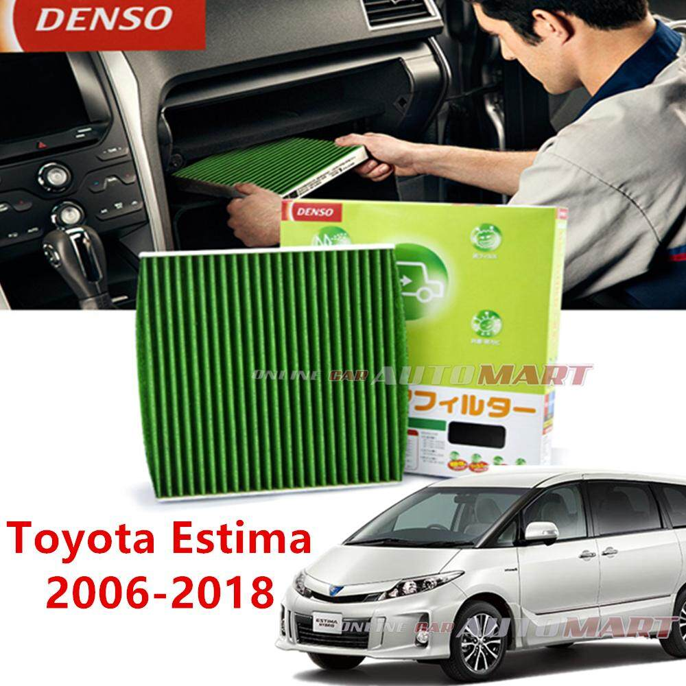 DENSO Products for the Best Prices in Malaysia