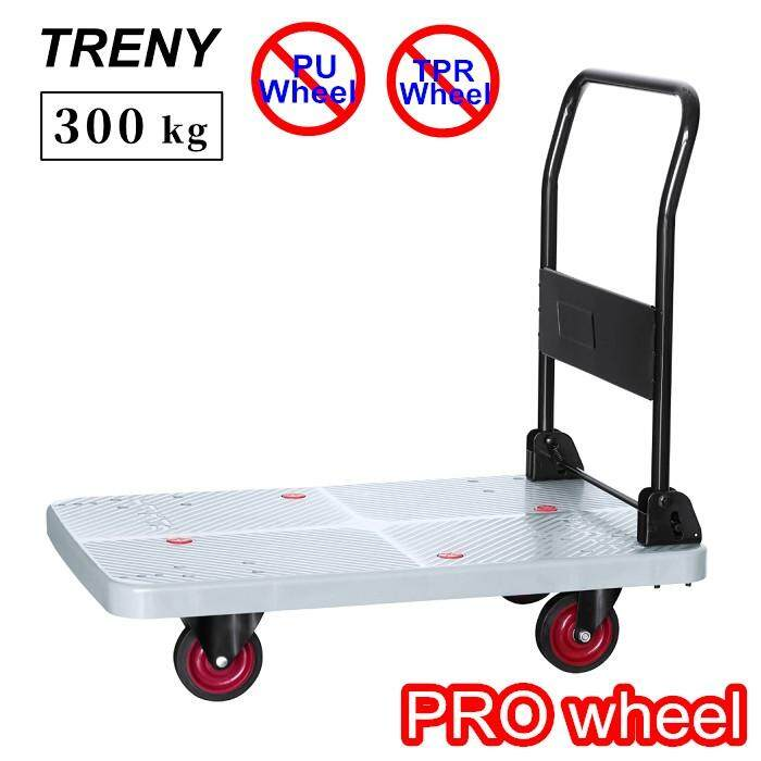 TRENY PRO wheel Professional Trolley 300kg-1803