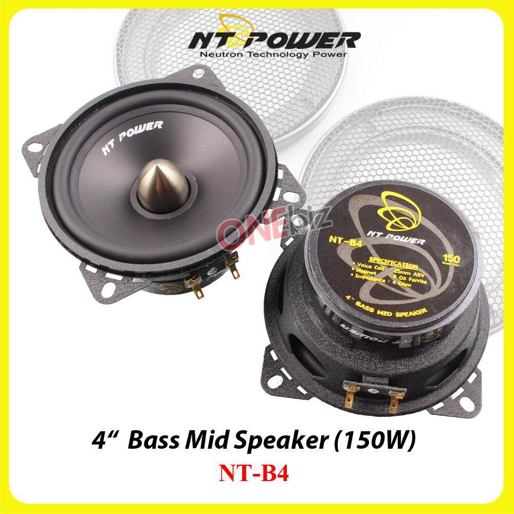 2 Way Speaker Switch Box Car Audio Buy At Best Price In Malaysia Nt Power 4inch Coaxial 150w B4