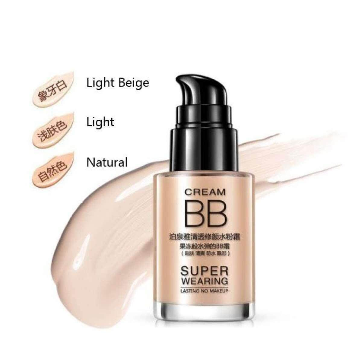 Bioaqua Persistent Bb Cream Foundation Whitening And Moisturizing Concealer Invisible Pores Easy On Makeup - Light Beige/ivory/natural By Fly Automart.