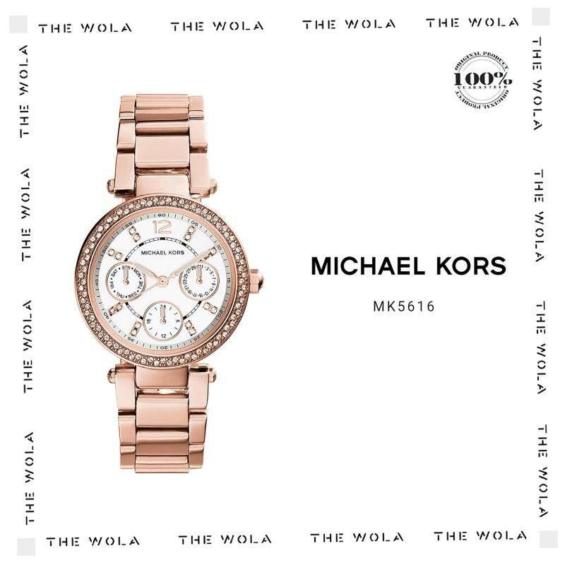MICHAEL KORS WATCH MK5616 Malaysia