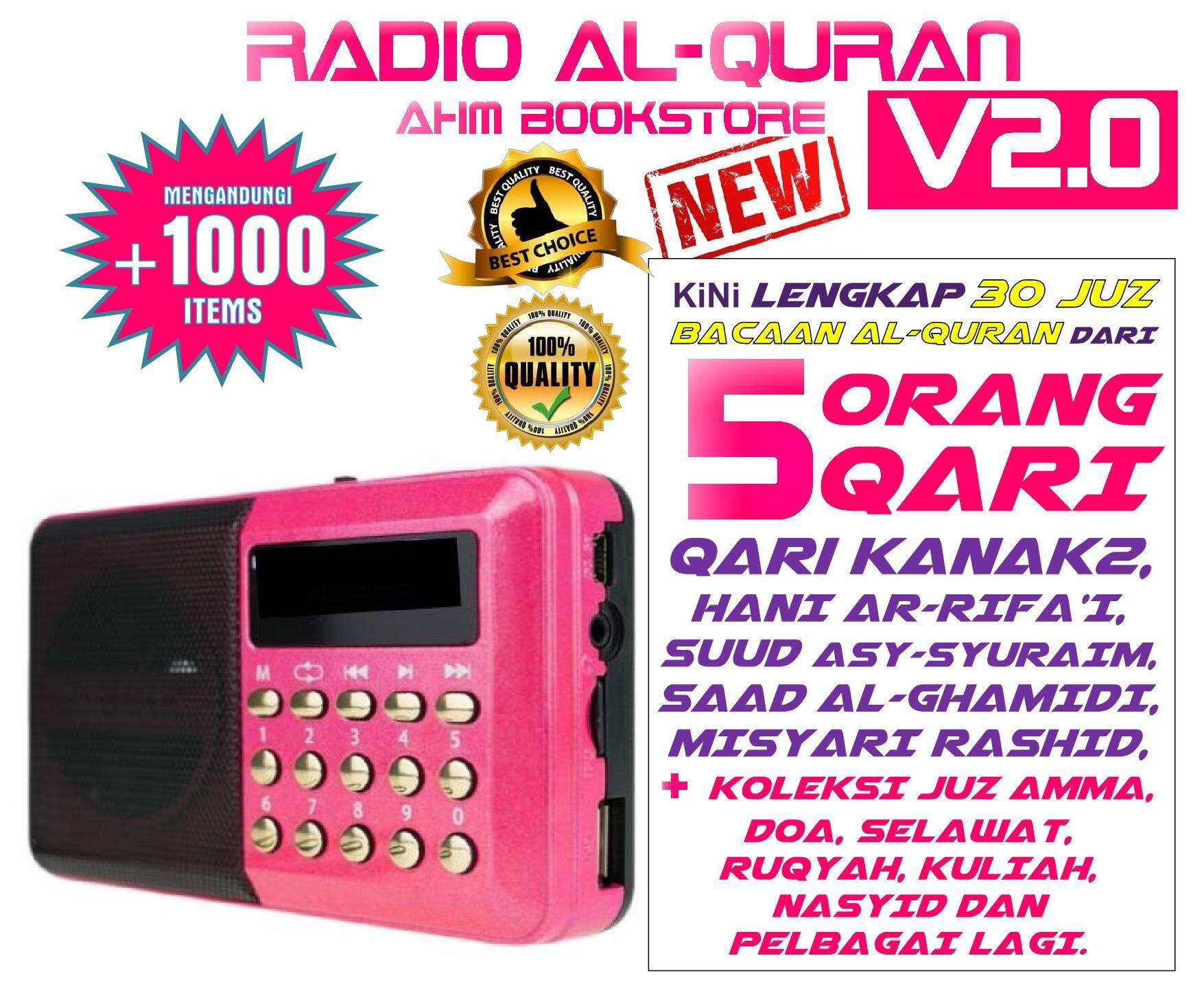 Radio Al-Quran Ahm Bookstore V2.0 Complete 30 Juz With 5 Qari Option (pink) By Ahm Bookstore.