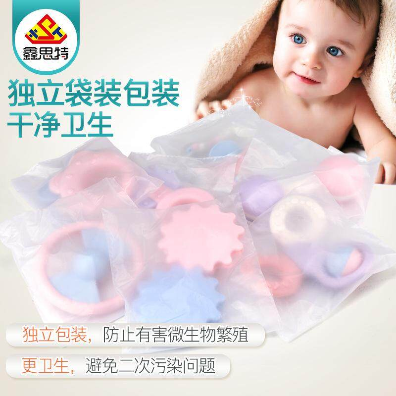 Wmt5 Infant Toys Rattles 10s Outfits 0-1. Infant Toddlers By Taobao Collection.