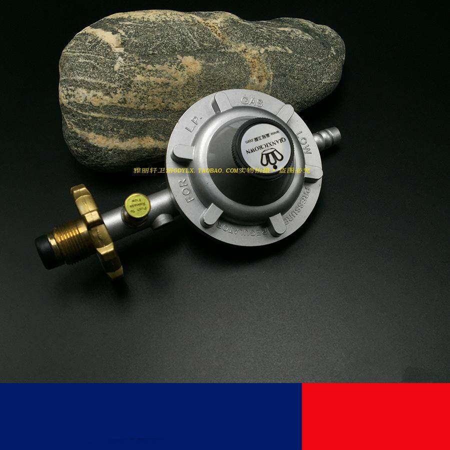 Opening Single Stage Natural/Lp Gas Valve