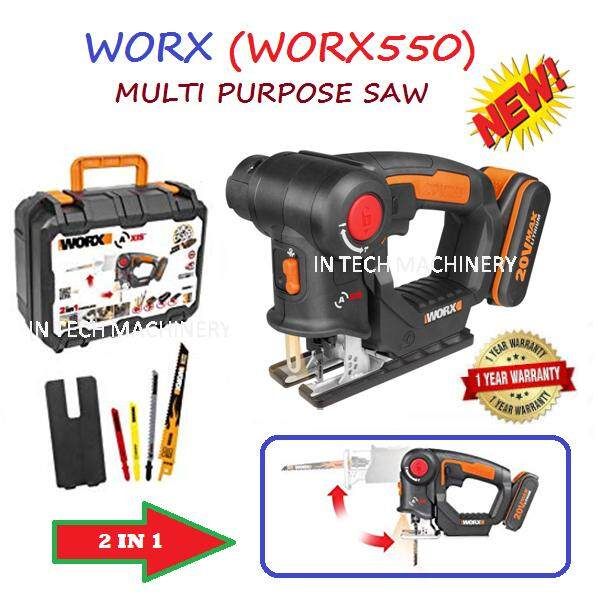 WORX WX550 MULTI PURPOSE SAW 20V(SINGLE)