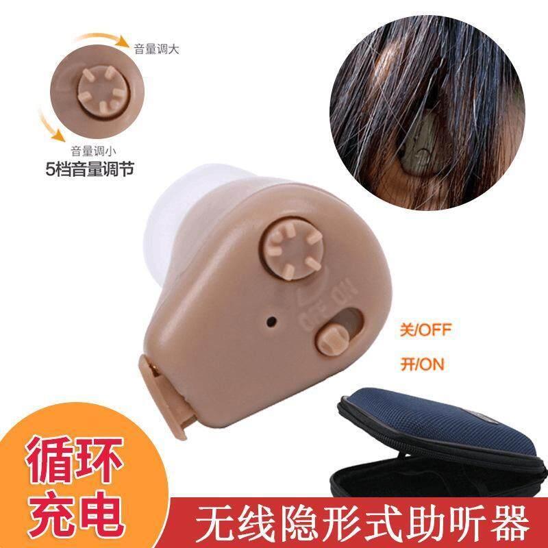 Charging Anzhen Axonk88hearingaid Elderly Hearing Aid Loudspeaker Sound Prevention Device