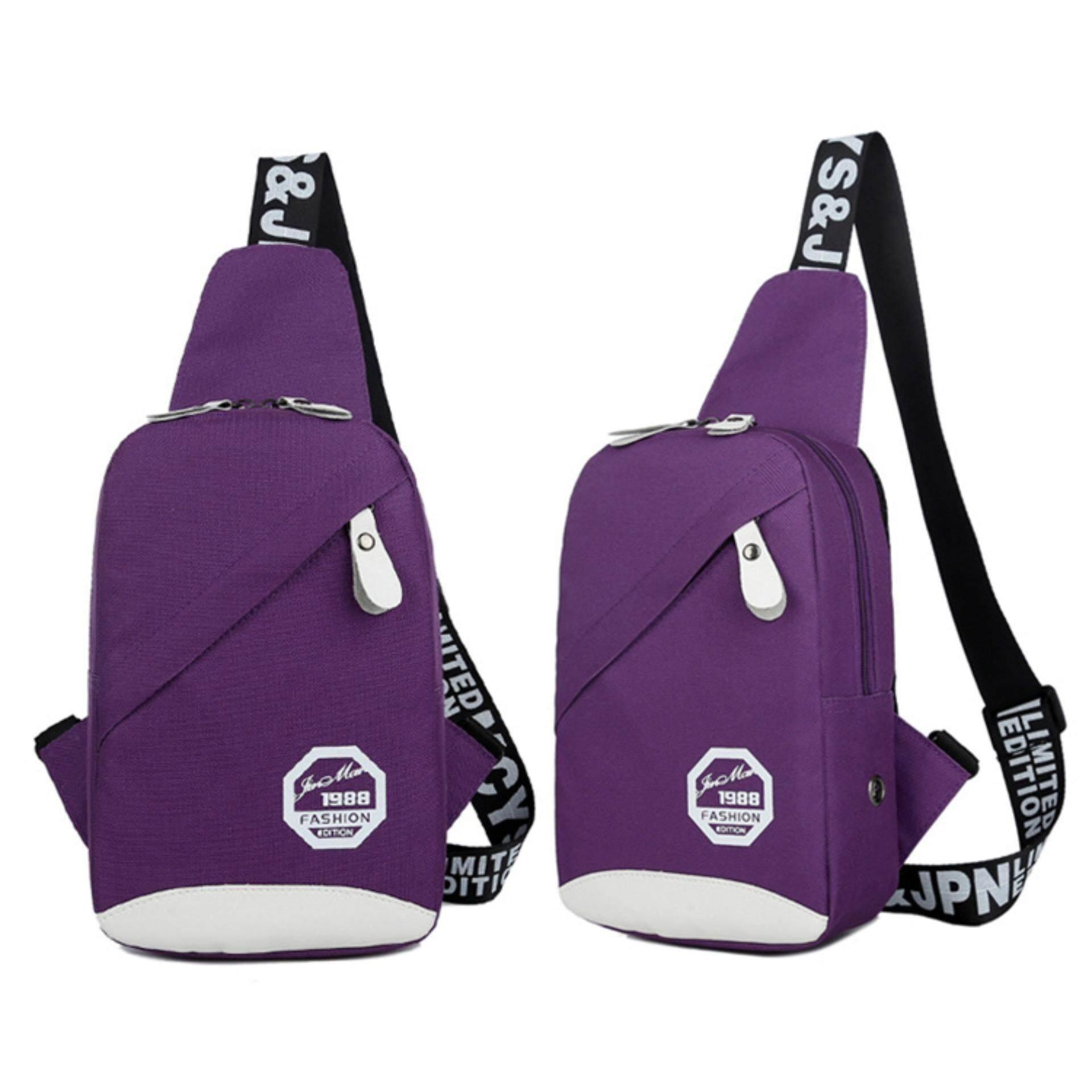 Men Bags 3 Buy At Best Price In Malaysia Lazada Adidas Adh2975 Jam Tangan Unisex Silver Warbase M37 Korean Style Fashion Canvas Crossbody Sling Bag Shoulder