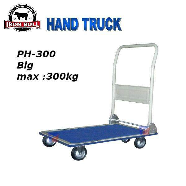 IRON BULL-HAND TROLLEY(Small / PH300)