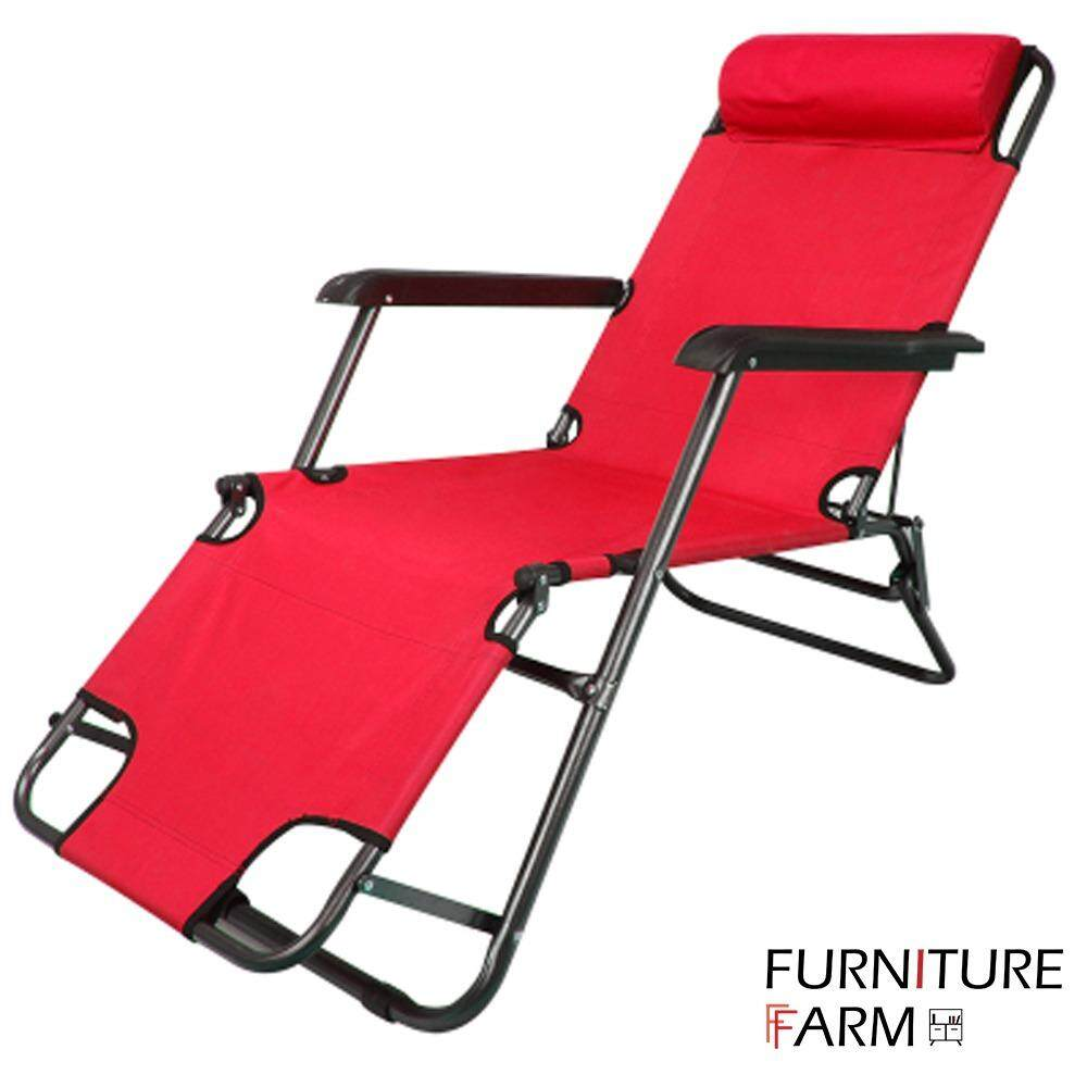 F&f: Portable Chaise Lounge Super Lazy Chair By Furniture Farm.