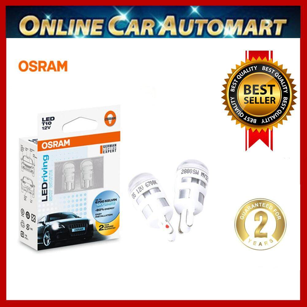 Automotive Accessories 5 Buy At Best Wiring Flood Lights Including Home Gt Lighting Piaa Osram Led T10 12v 1w Sky White 6700k Oem Bulbslicense Plate