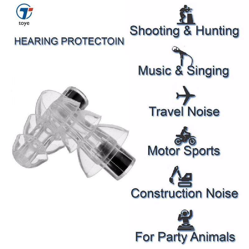 Toye 27db High Fidelity Silicone Musician Filter Earplugs Noise Reduction Cancelling Hearing Protection Earbud Reusable Sleep Care