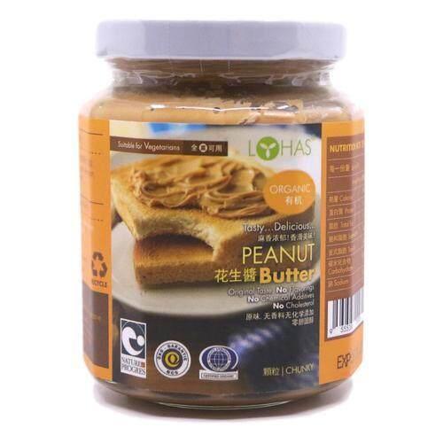 (chunky) Lohas Peanut Spread 270g ±2% By Oasis Ara Healthcare.