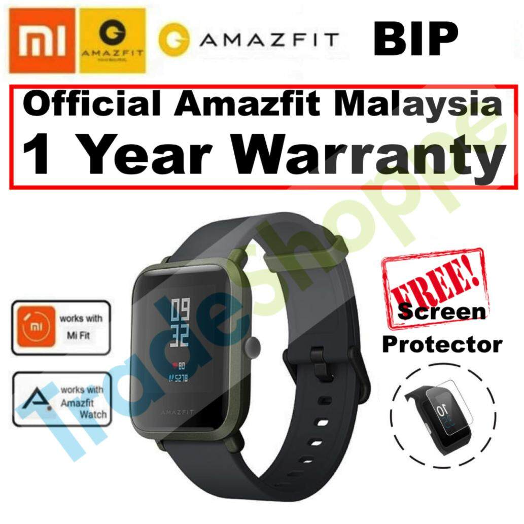 Sell Yimitech Xiaomi Amazfit Cheapest Best Quality My Store Bip Cover Protect Shell Case Myr 255