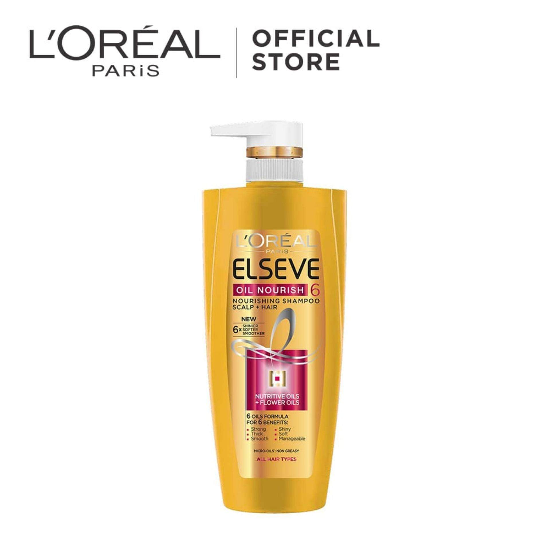Hair Care Products With Best Online Price In Malaysia Ellips Vitamin Smooth Ampamp Shiny Sachet 6 Capsule Loreal Paris Elseve Oil Nourish Shampoo 650ml
