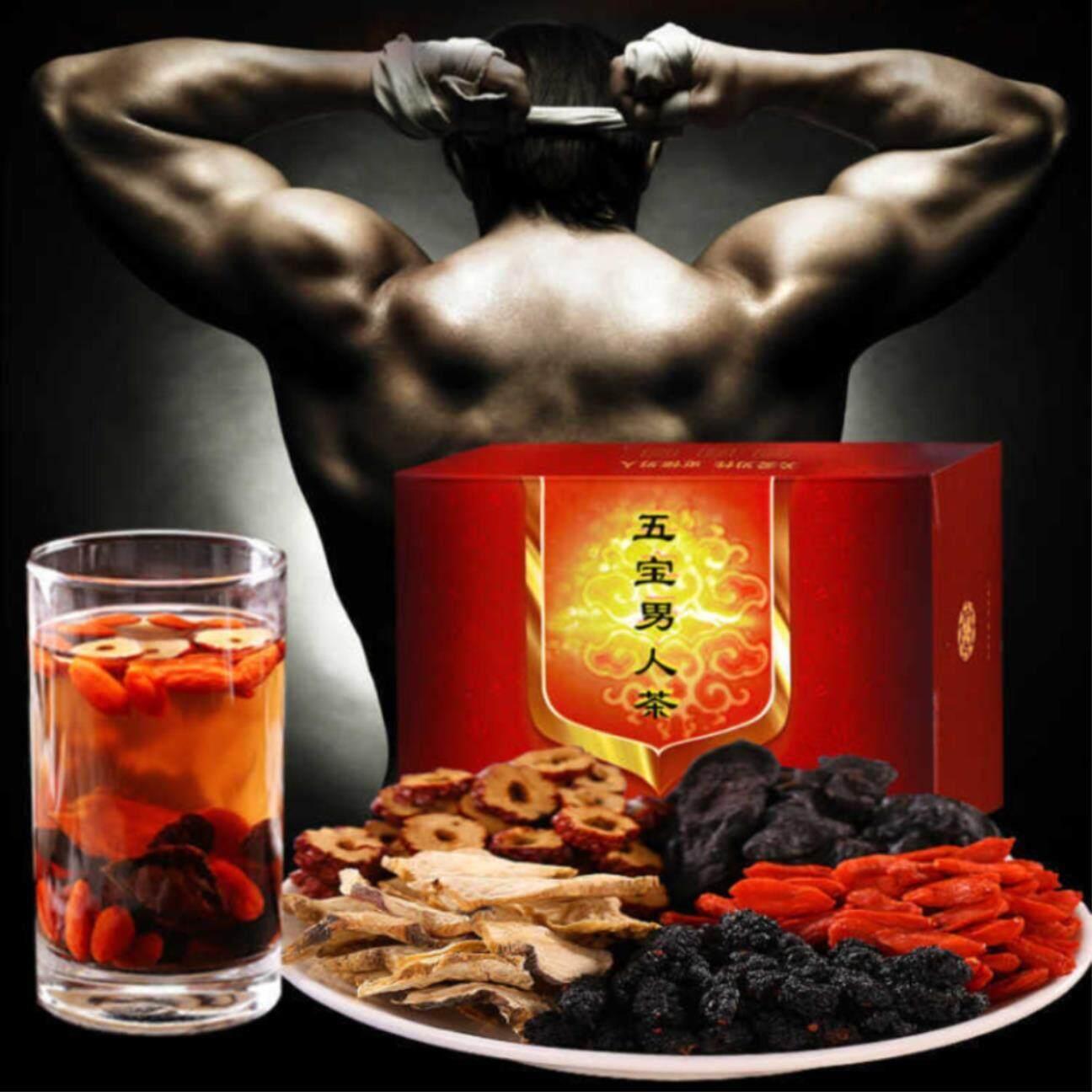 China Tea Five Treasures Tea Mens Tea Old Tea Kidney Tea Ginseng Tea Health Care Tea By Small Lovely Store.