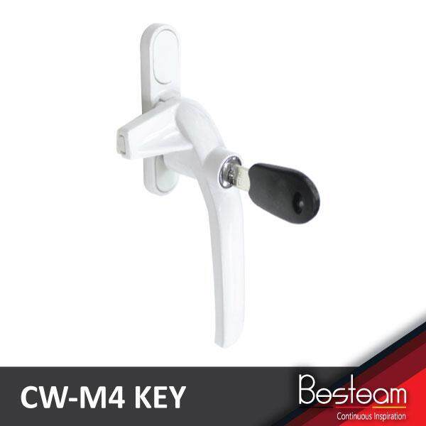 DAL® CW-M4 KEY Casement Window Handle with Key - Right