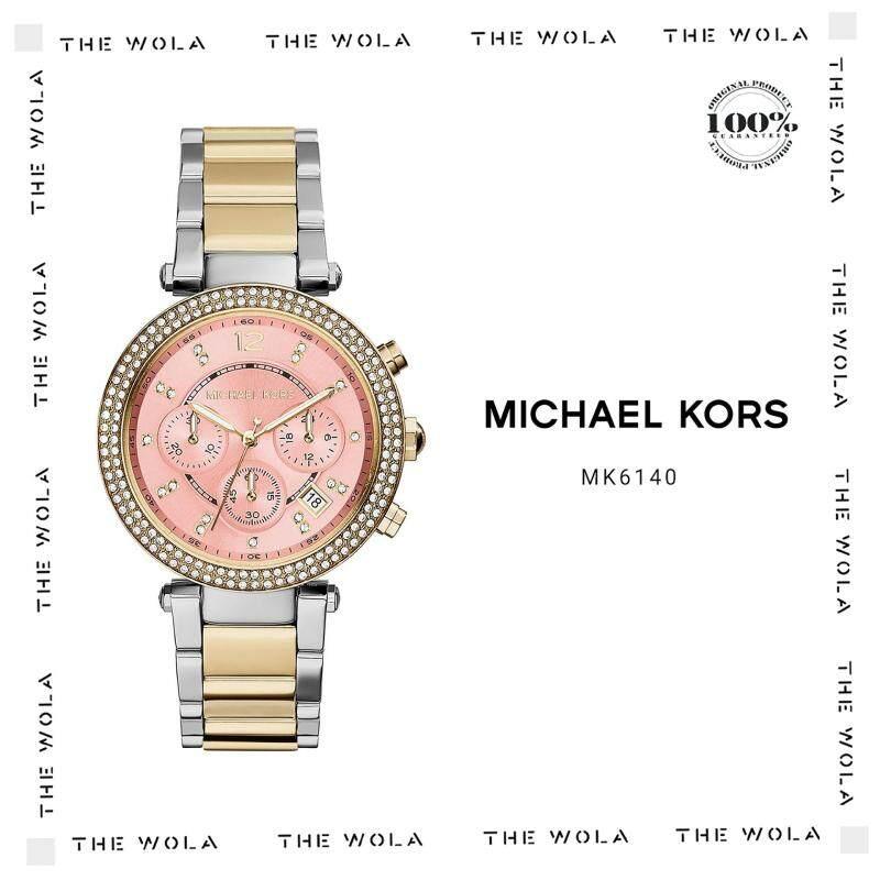 MICHAEL KORS WATCH MK6140 Malaysia
