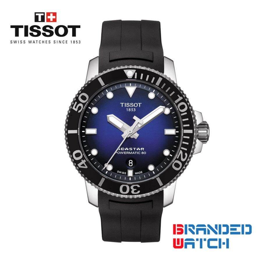 Tissot Watches Price In Malaysia Best Lazada Jam Tangan Couple Swiss Army Sa Daydate Rom Rantai Black Rose T1204071704100 Mens Seastar 1000 Powermatic 80 Automatic Diver Rubber Watch