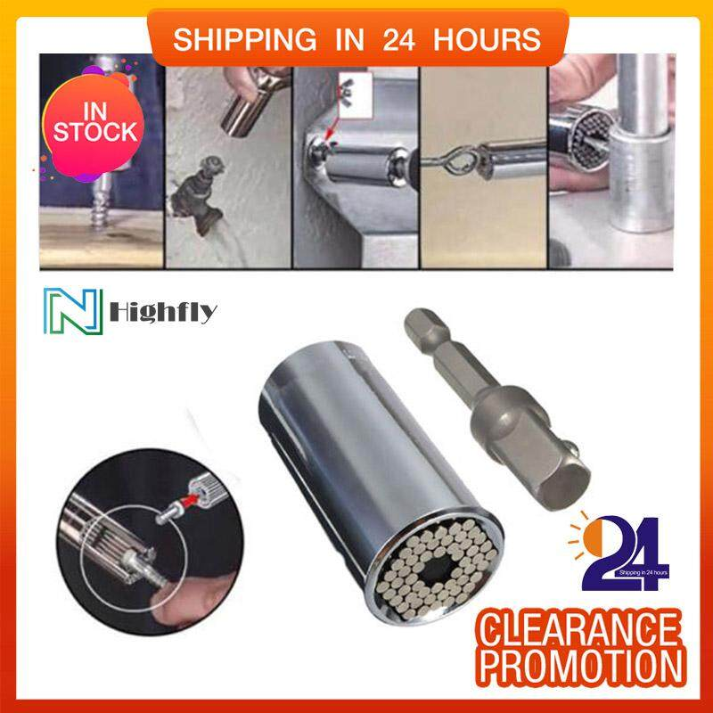 [Free shipping] Universal Multi-functional 7-19mm 1/4in~3/4in Socket Power Drill Adapter Wrench Tools (1Piece)