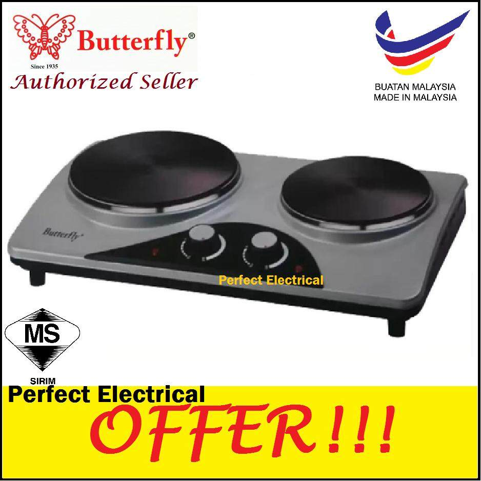 Erfly Bhp 1621 Double Hot Plate Grey