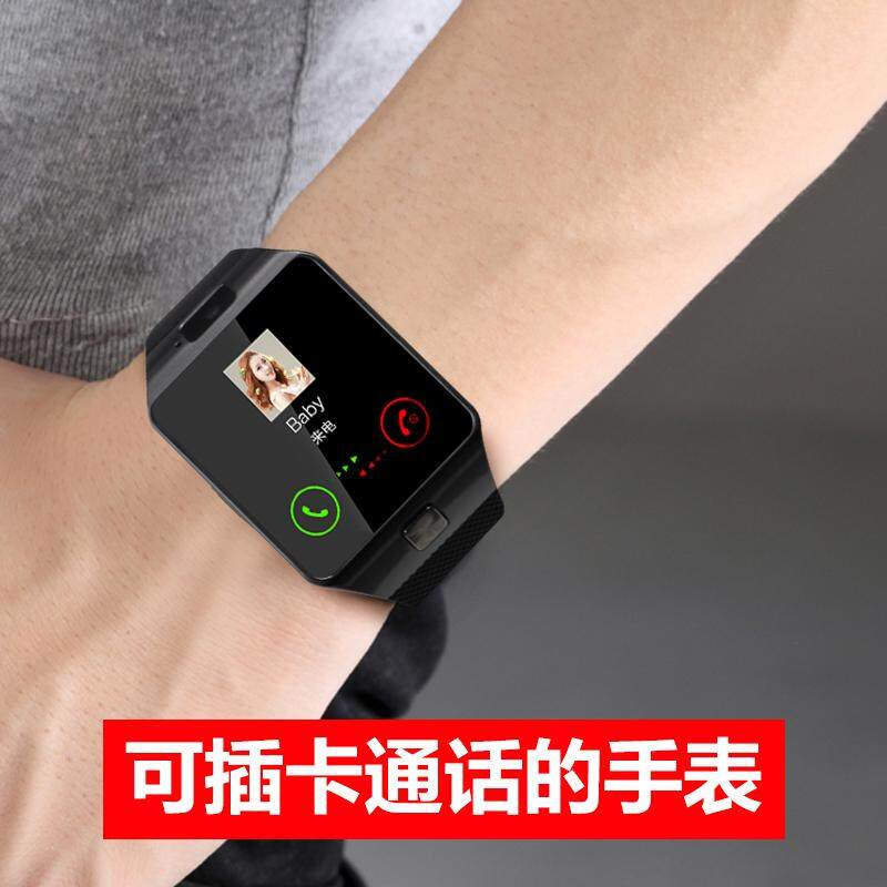 INS Ultra-Fire of Electronic Watch Male Students Intelligent Multi-functional Douyin Starry Smart Watch Female Simple CHIC Wind S Malaysia