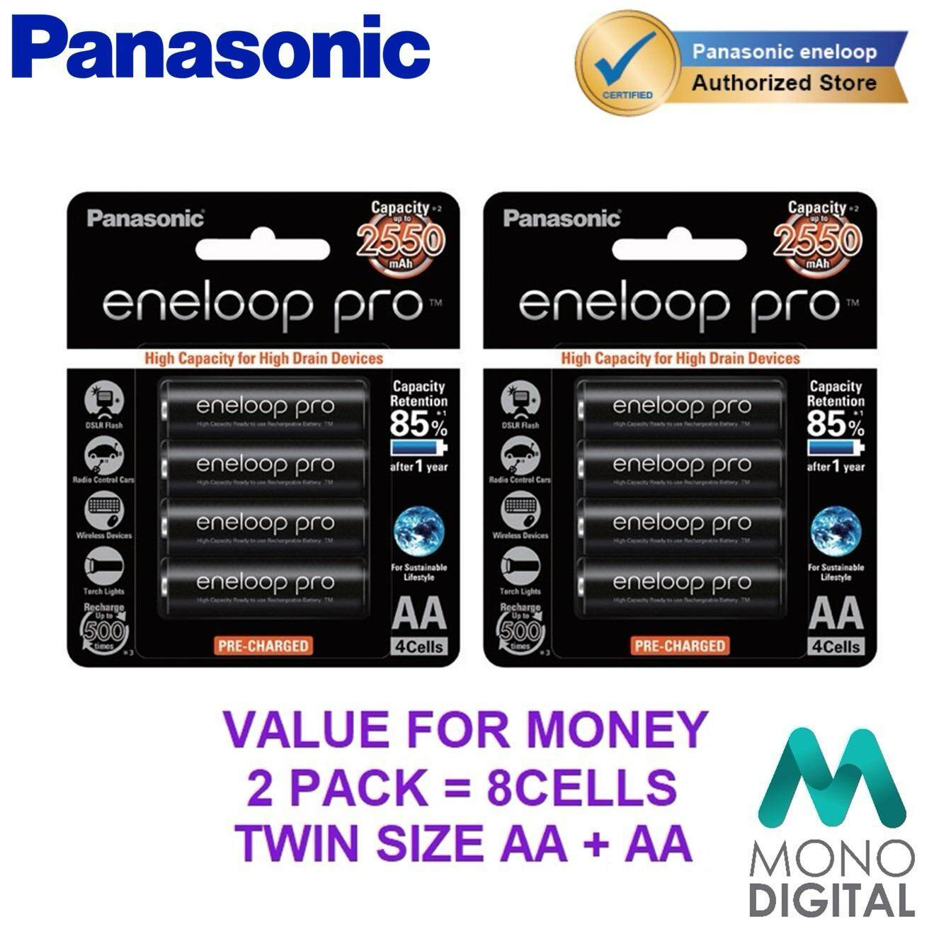 PANASONIC Eneloop Pro 4 x AA 2550mAh (BUNDLE 2 UNIT) =TOTAL 8pcs Malaysia