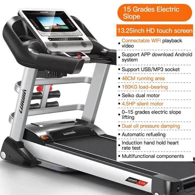 LIJIUJIA-Muitlfunction treadmill 9009DS - 2YEARS WARRANTY MECHINE ONLY