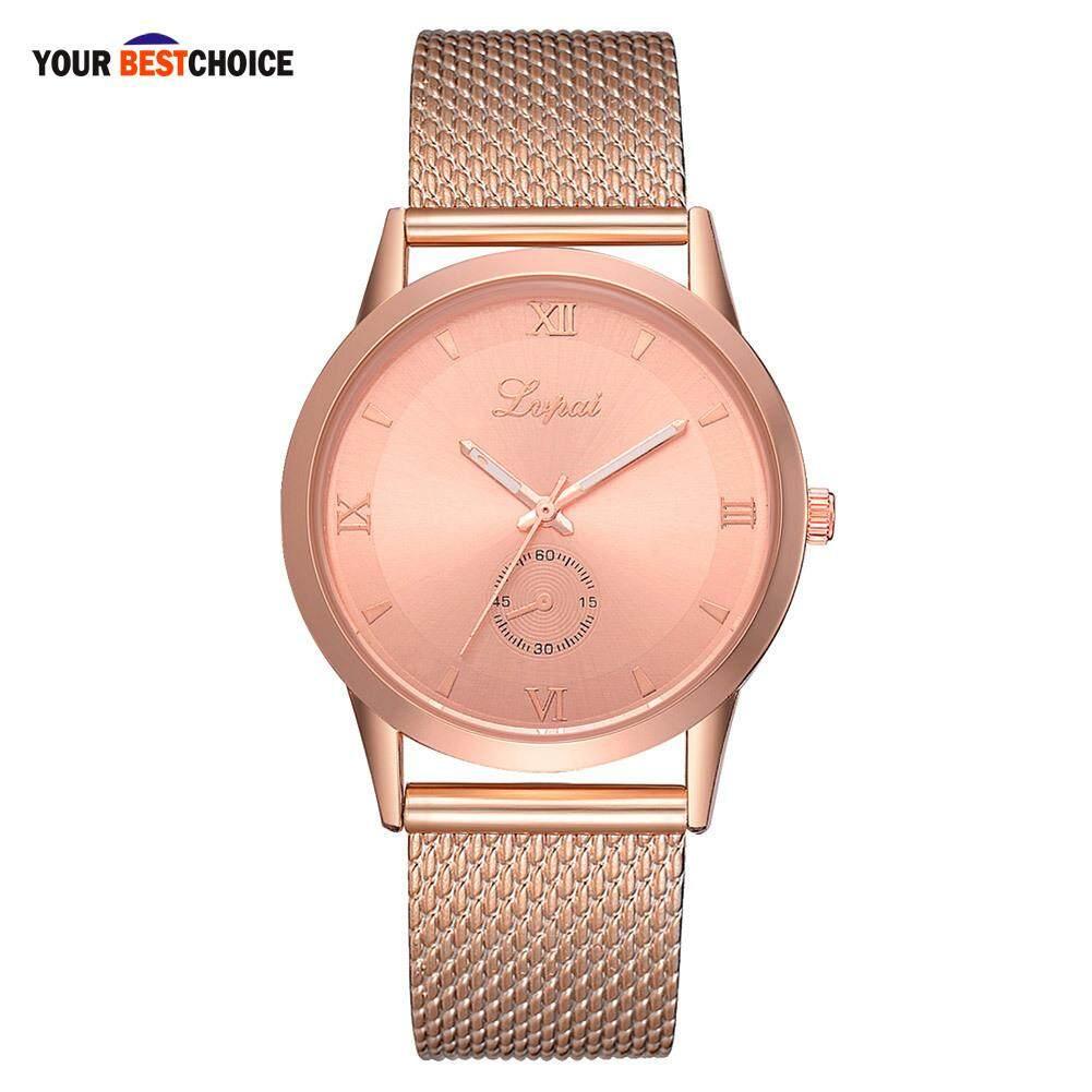 YBC Women Men Quartz Wrist Watch Simple Style Design with Mesh Strap Casual Watch Malaysia