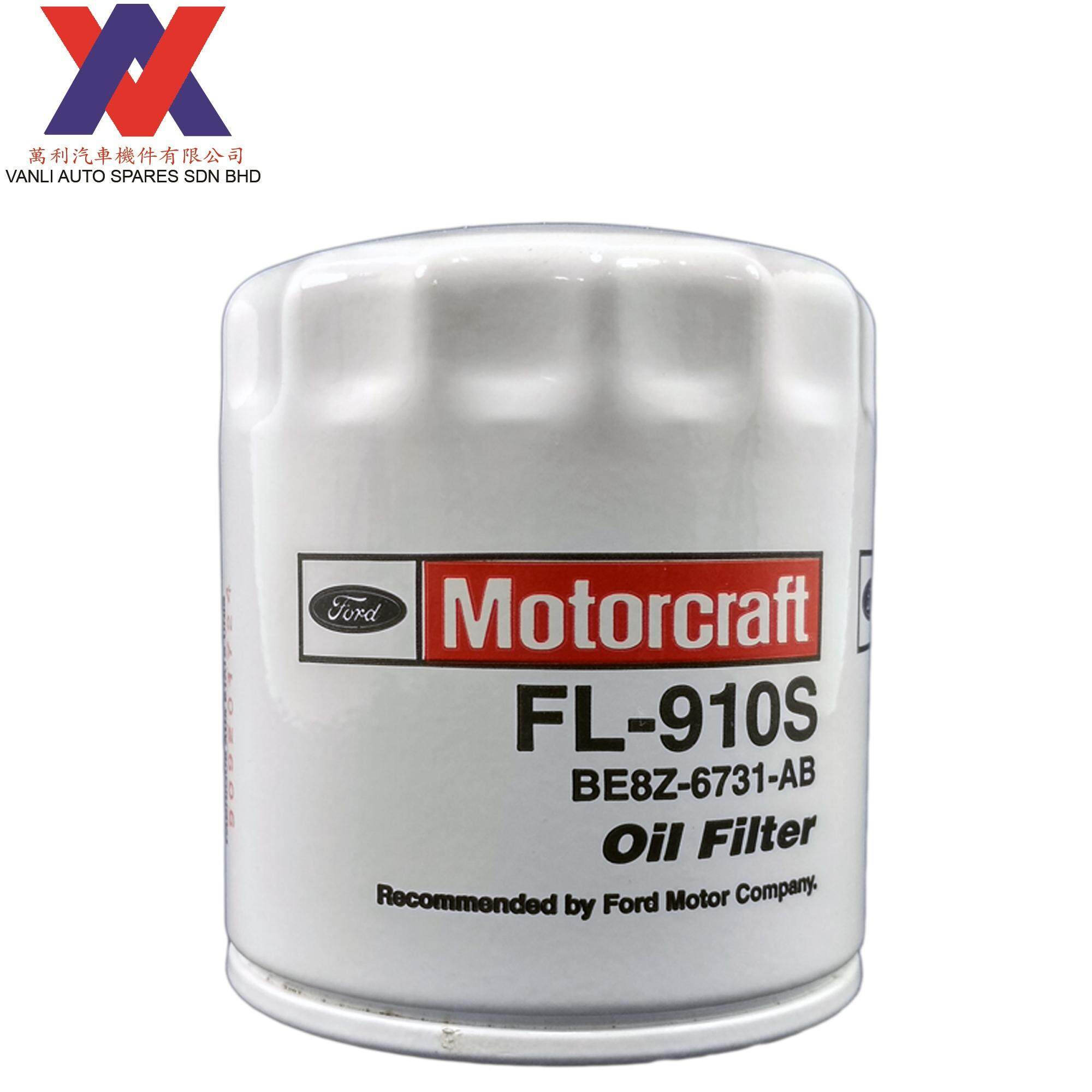 Ford Auto Parts Spares Price In Malaysia Best Fuel Filter 2010 Ranger Motorcraft Oil Be82 67 31ac