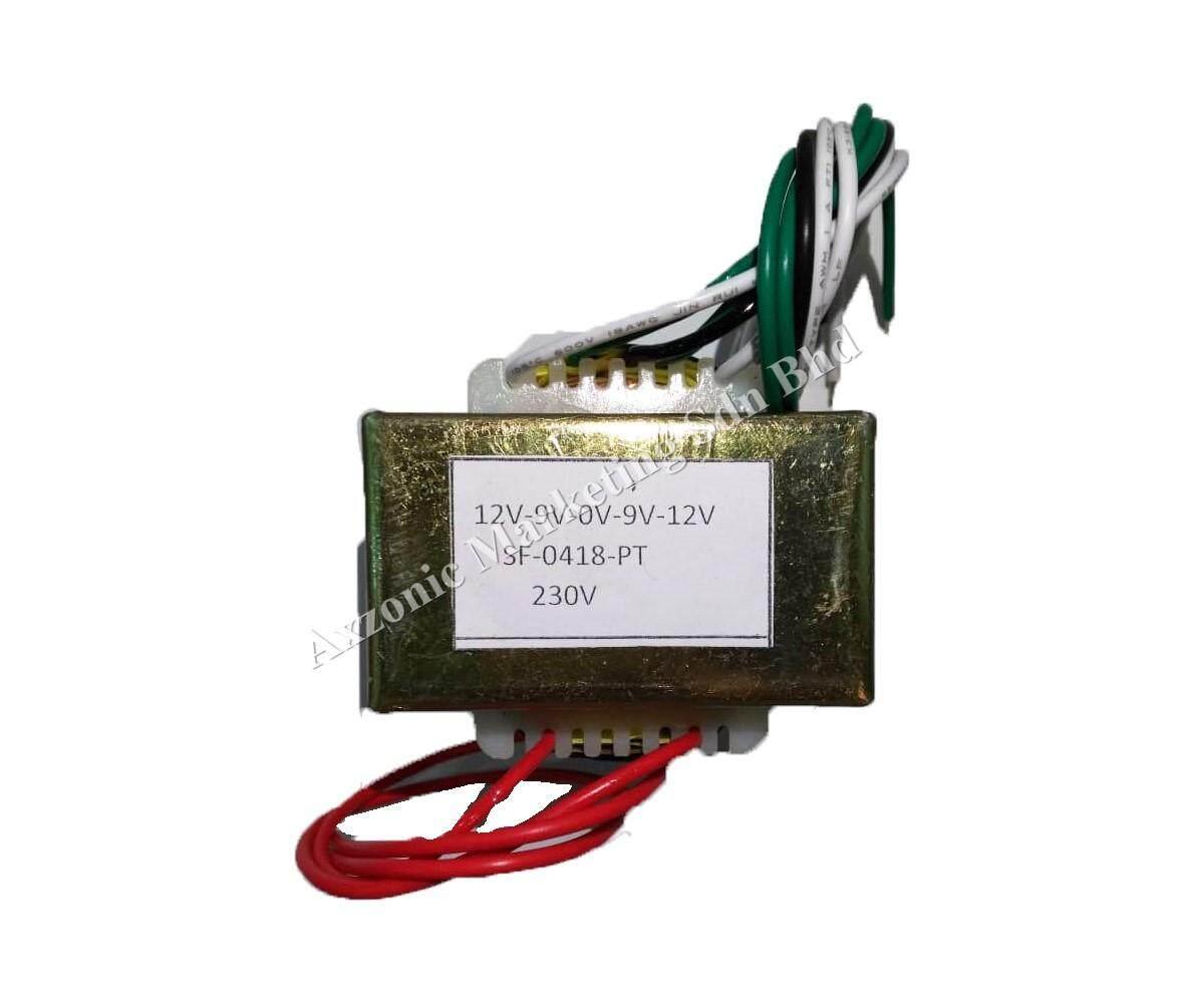 Autogate Swing Arm Transformer 12-9-0-9-12