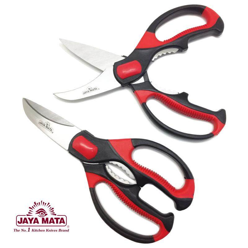 JM332 - Kitchen Scissor_(set of 2) JAYA MATA Multi Purpose Kitchen Scissors_Gunting_Powerful_Stainless steel