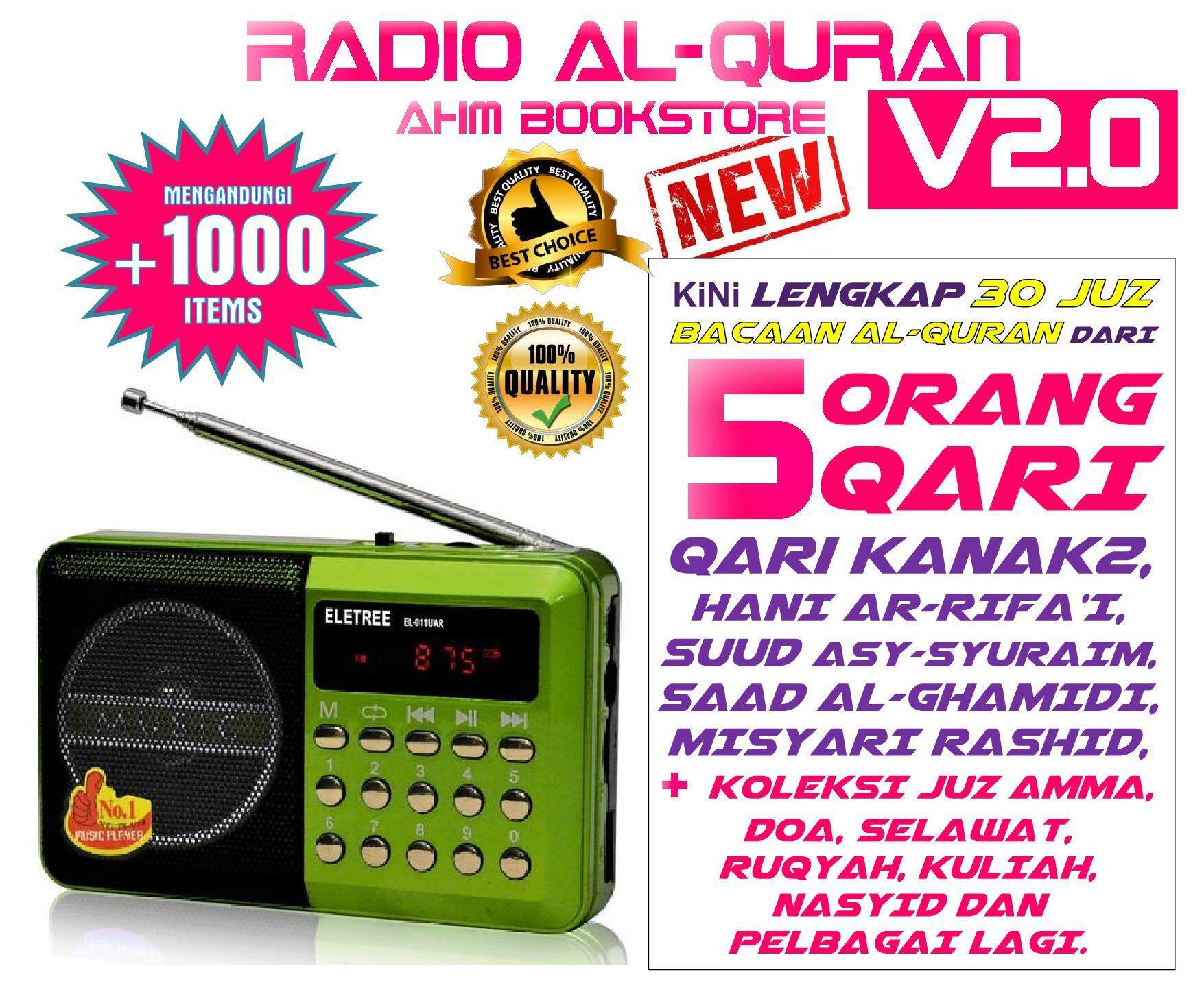 Radio Al-Quran Ahm Bookstore V2.0 Complete 30 Juz With 5 Qari Option (green) By Ahm Bookstore.