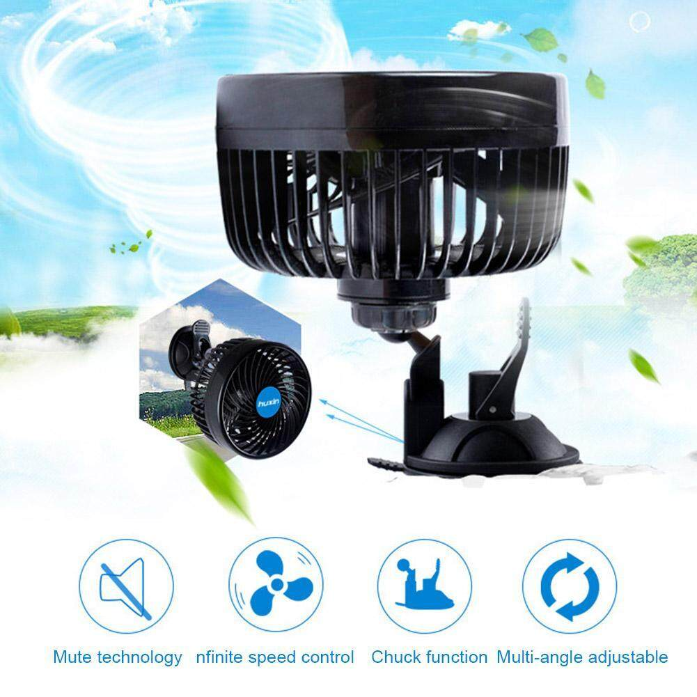 Mobile Phone Accessories 12V Car Mini Portable Suction Cup Air Fan 360° Rotating Strong Wind Cooler Accessories