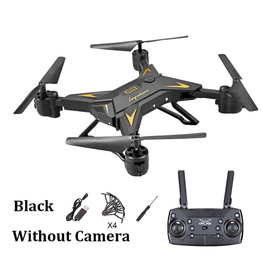 Commander drones pro kuwait et avis piece drone