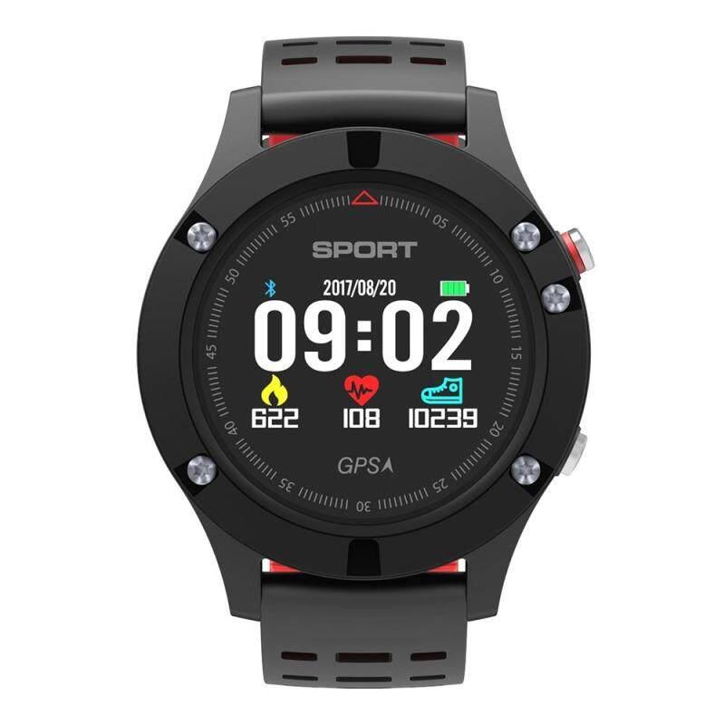 NO.1 F5 Heart Rate Monitor Smart Watch GPS Heart Rate Monitor Wristband Malaysia