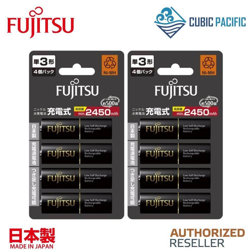 Fujitsu Premium High AA Rechargeable Battery 2550mAh - 4 Pcs [Twin Pack] Malaysia