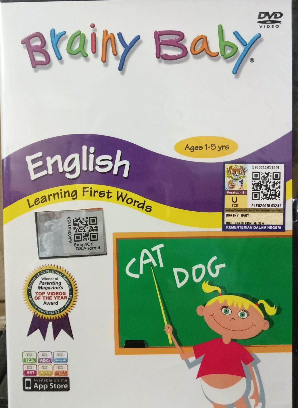 Brainy Baby English Learning First Words Ages 1-5 Yrs Dvd By Discplayer.
