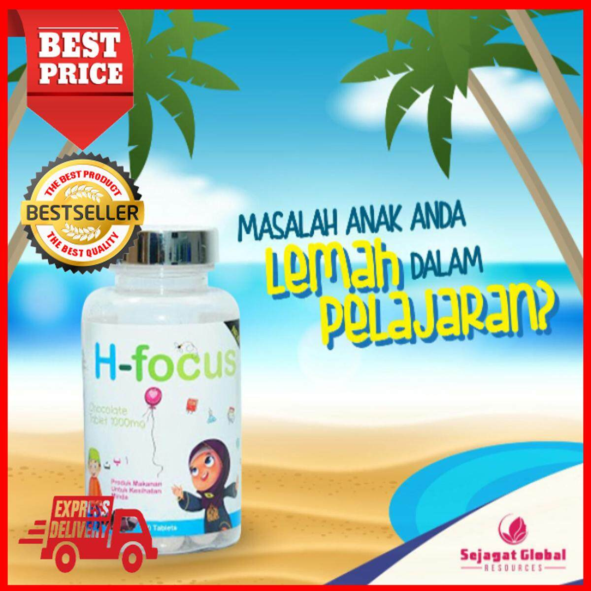 H Focus 1 Bottle (100 Tablet) + Free Gift - The Best Kids Brain Memory And Eyes Supplement By Asaa Health And Beauty.
