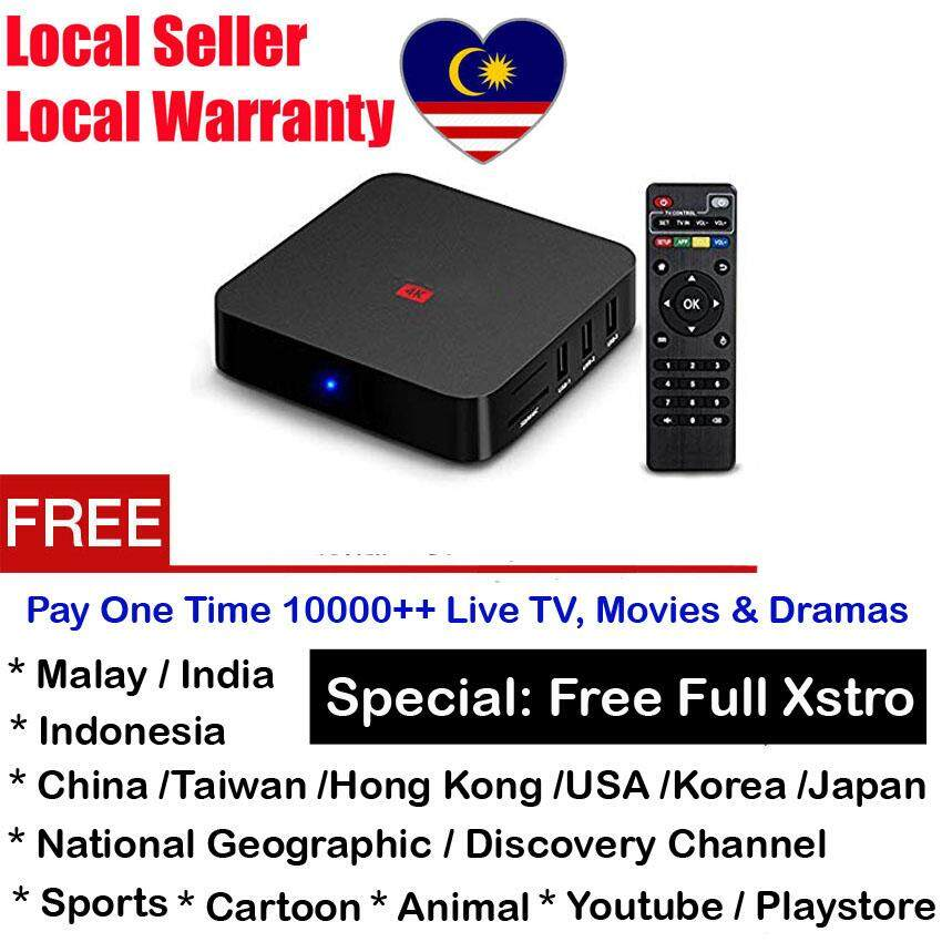 Sell xiaomi tv box cheapest best quality | My Store