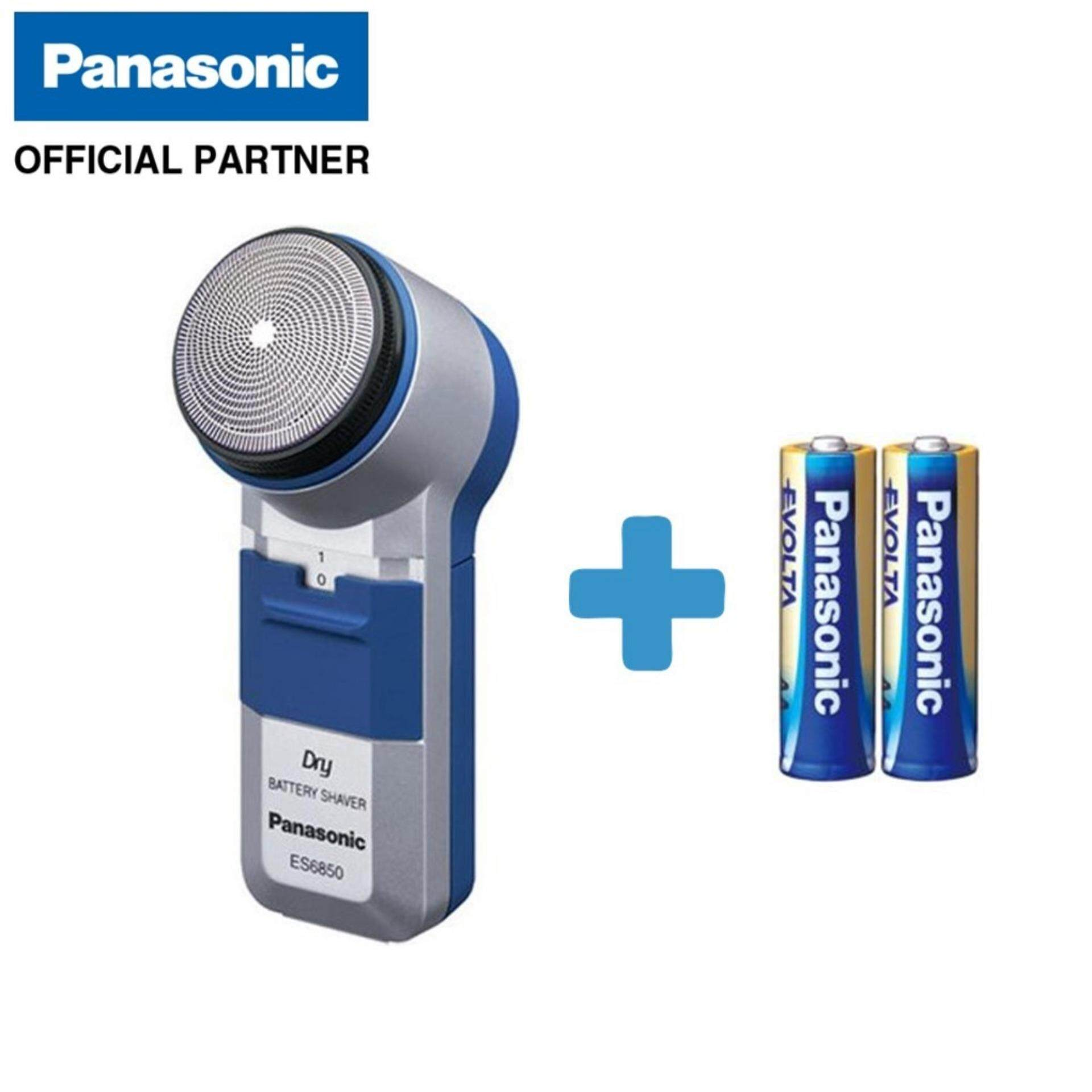 Buy Sell Cheapest 2x Kiss Beauty Best Quality Product Deals Bigen Speedy 2 X 30gr Panasonic Battery Operated Shaver Es 6850 With Free Aa Evolta Worth Rm9