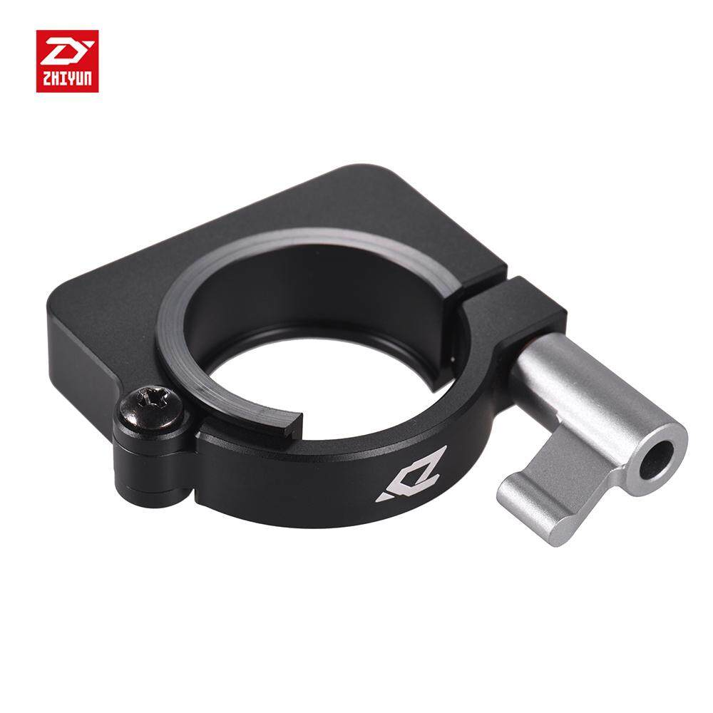 Zhiyun Buy At Best Price In Malaysia Tech Smooth Q Smartphone Gimbal Tz 001 Extension Ring With 1 4 Inch Mounting Screw For Crane Plus