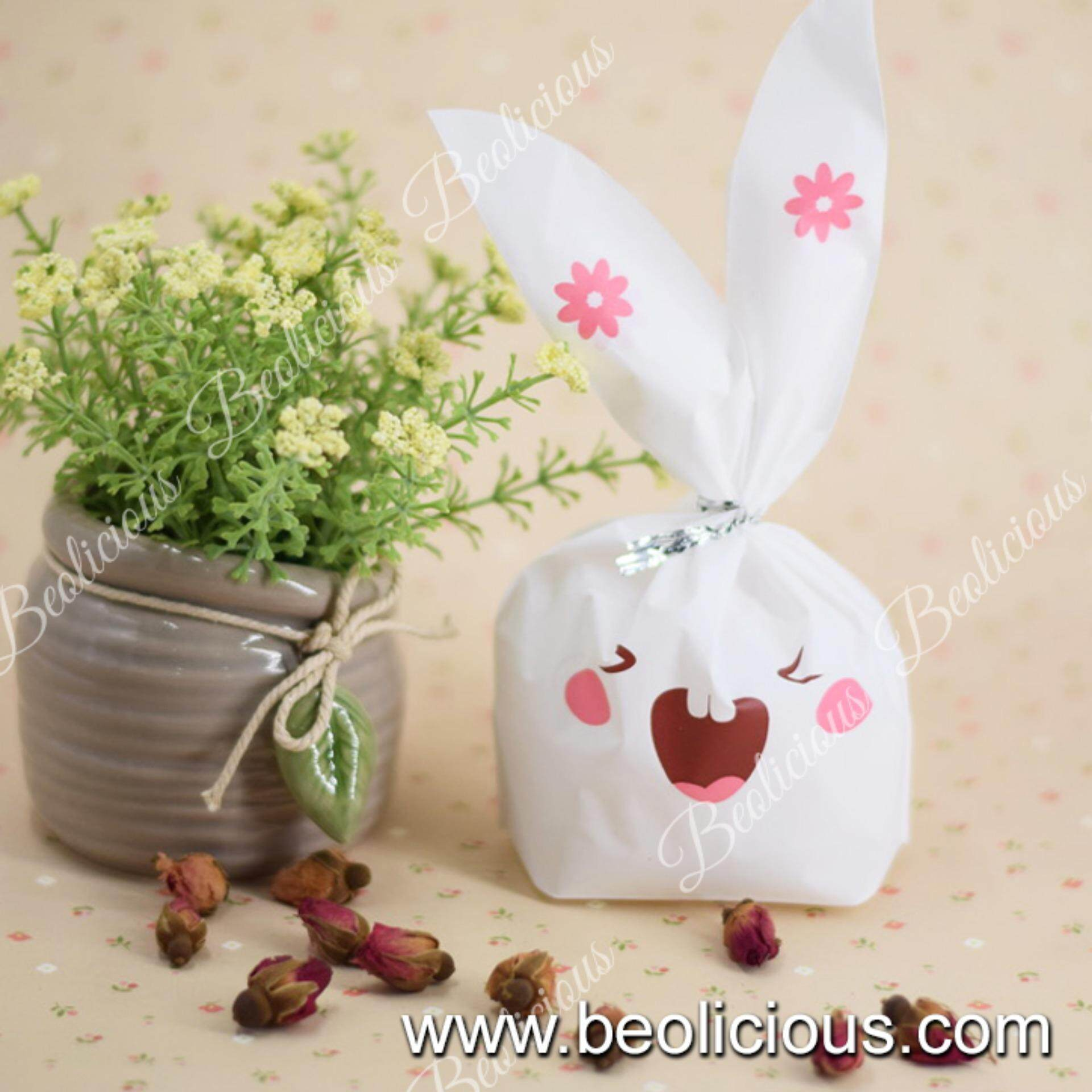 Home Gift Wrapping Bags Buy Home Gift Wrapping Bags At Best