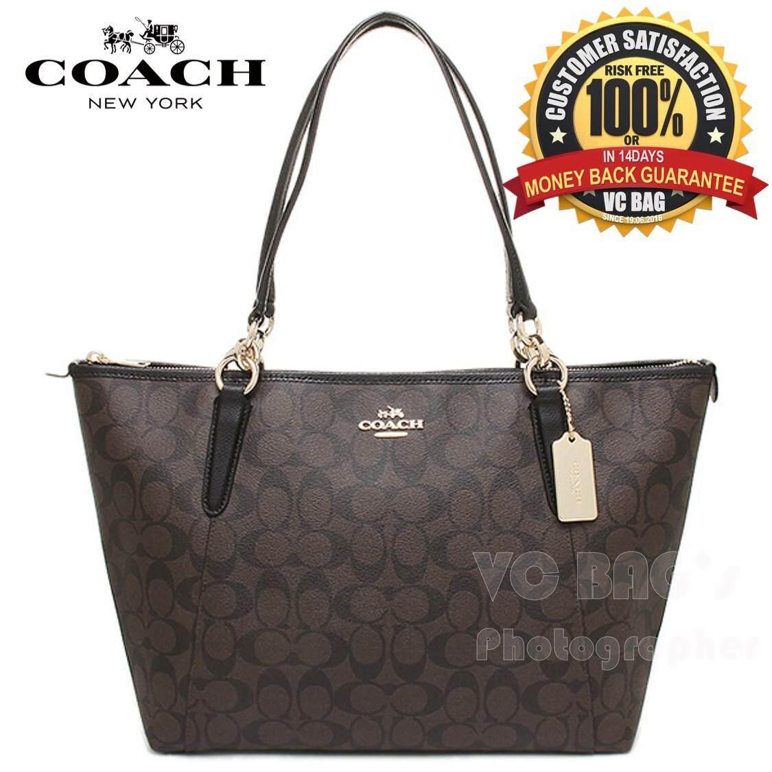 24ca5d17bf0f COACH F55064 Signature Ava Zip Tote Bag  Gold Black Brown