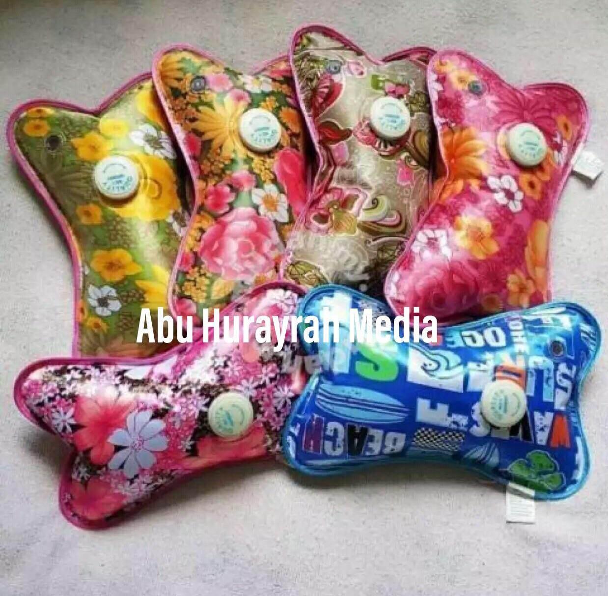 Hot Pillow (tungku Elektrik / Bantal Panas) + Free Gift By Abu Hurayrah Media.