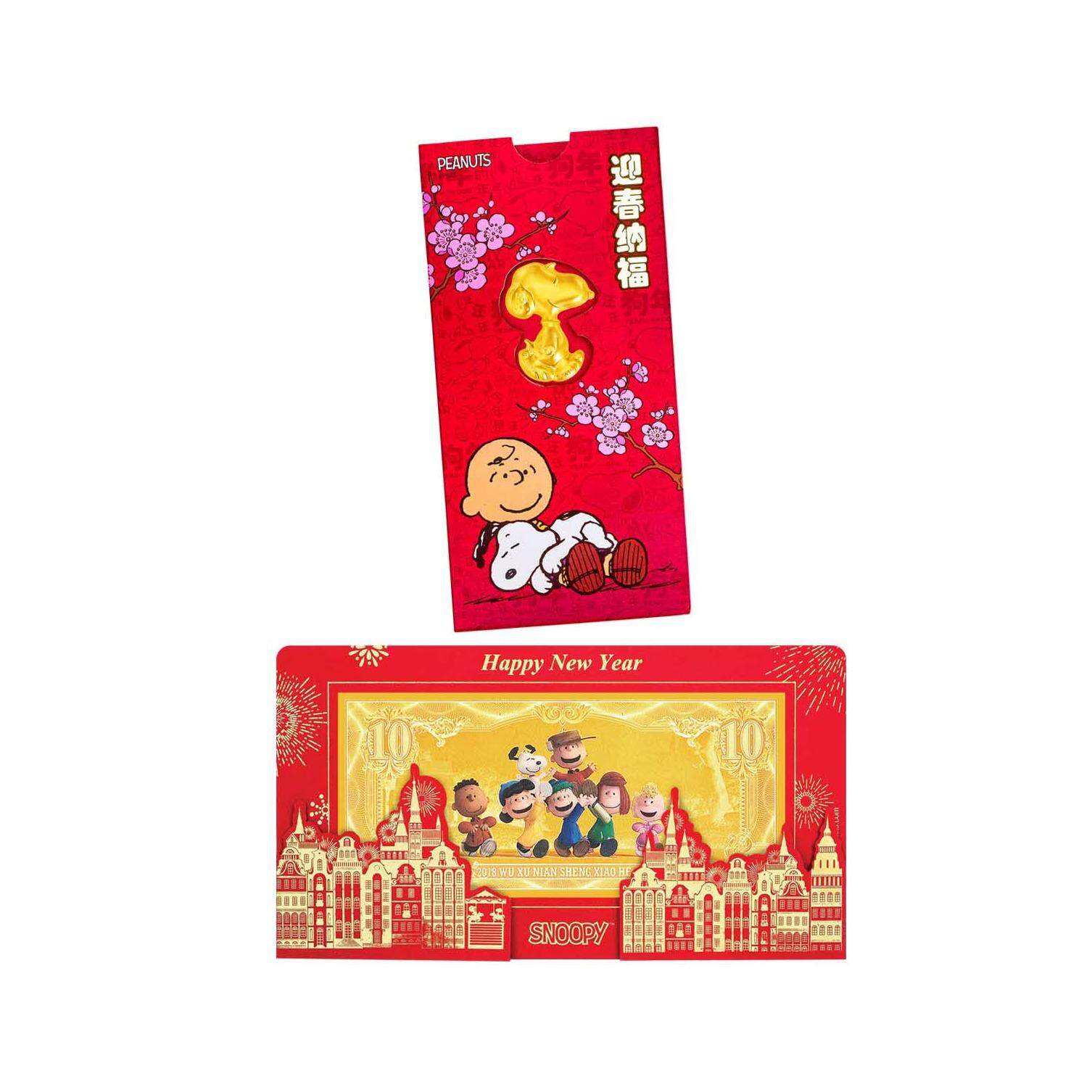 Sk Jewellery Buy At Best Price In Malaysia Www Cocoa Jewelry Rules Of Love Bracelet Emas Snoopy Prosperity Set
