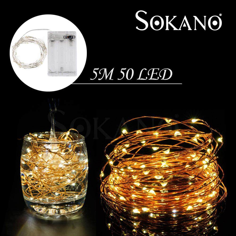 Home Outdoor Lighting Buy At Best Price In Led Circuit 220v Flasher White Flood Lamp Sokano Fairy String Lights Indoor And 5m 50 Copper Wire Light Battery Powered For