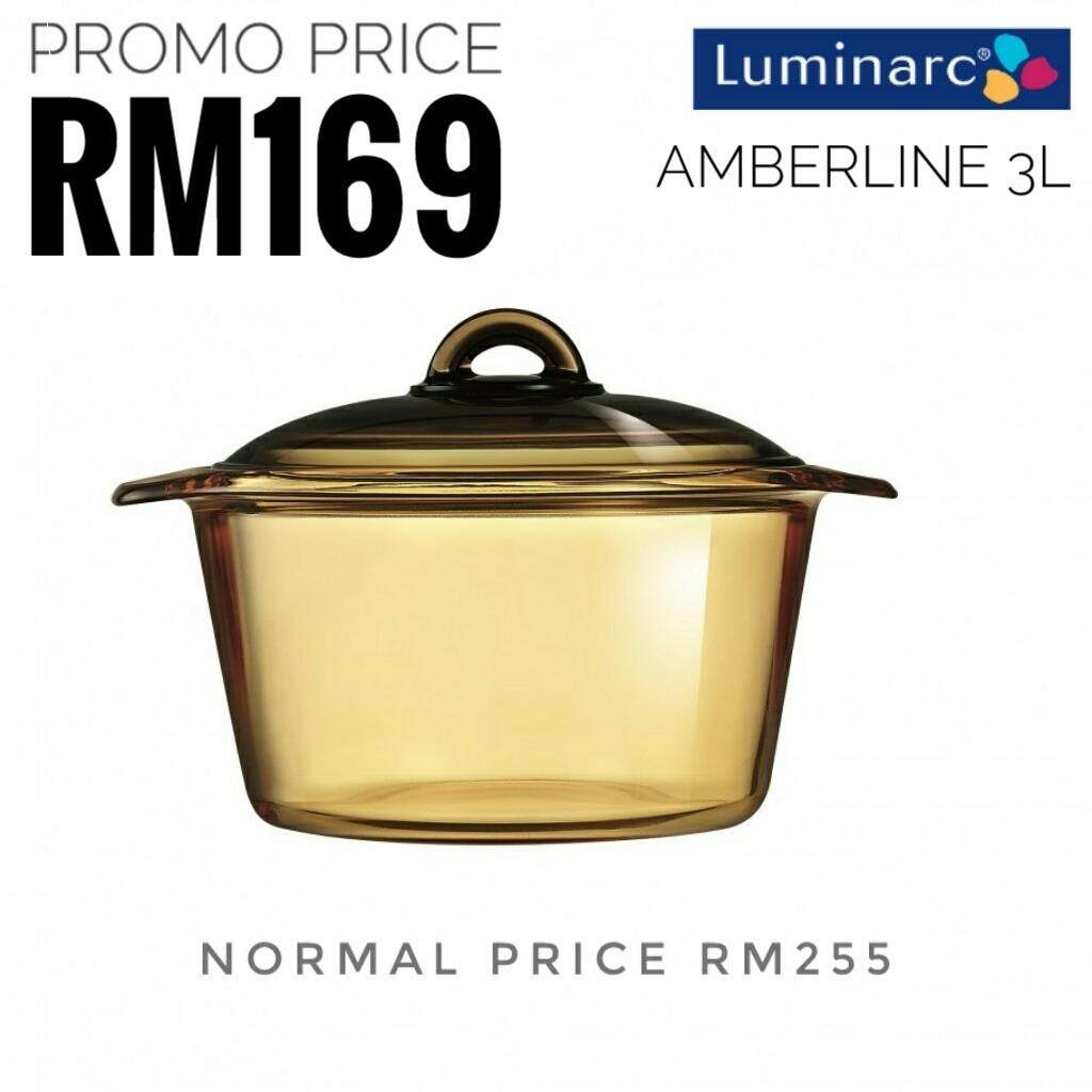 Luminarc Blooming Amberline Casserole with Glass Lid, 3L (Brown)