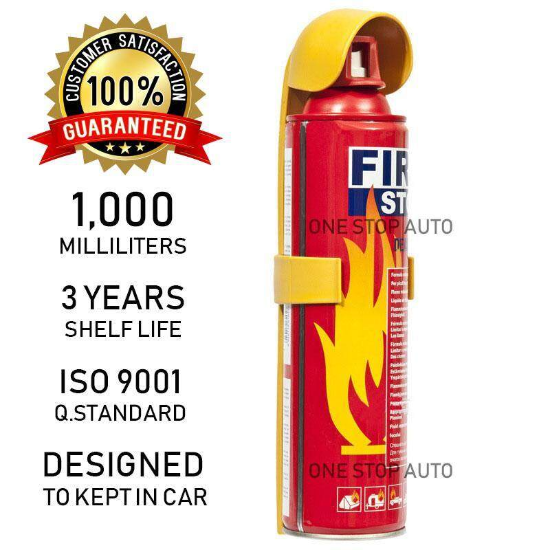Instant Fire Stop 1000ml Foam For Car & Home Usage - Fire Extinguisher (limited Time Promotion) By One Stop Auto.